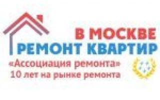 Рейтинг лучших фирм по ремонту в нижнем новгороде. тор-10.