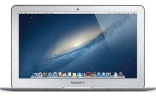 Самые качественные ноутбуки с диагональю экрана 12 — 12,9 дюймов