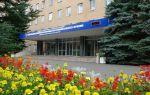 Три лучших клиники екатеринбурга для реабилитации после инсульта