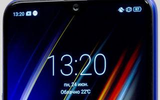 Смартфон realme x — цена, характеристики, достоинства и недостатки. что ожидать от новинки компании oppo