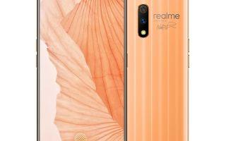 Смартфон realme q: параметры, достоинства, недостатки и стоимость