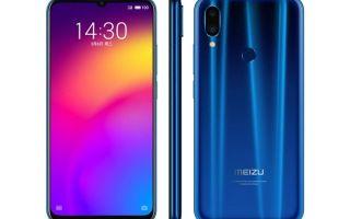 Смартфон meizu m9 note — чем интересна новинка и сколько за неё придётся заплатить. обзор с достоинствами и недостатками.
