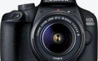 Цифровой фотоаппарат canon eos 4000d kit — технические характеристики, отзывы, плюсы и минусы
