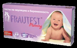 Топ-рейтинг лучших тестов на беременность. что такое тест, история его появления, как работает и от чего зависит, общие характеристики тестов.