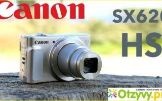 Цифровой фотоаппарат canon powershot sx620 hs — технические характеристики, отзывы, плюсы и минусы