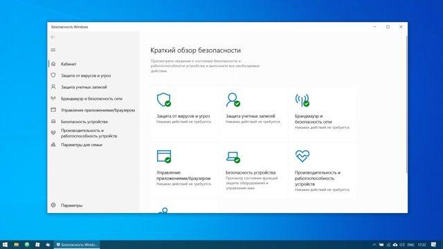 Что нужно установить на новый ноутбук windows 10, самые необходимые программы для windows
