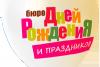 Рейтинг лучших квестов Воронежа: как выбрать интересный квест