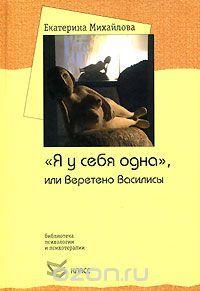 ТОП-10 книг для поднятия женской сексуальности в 2020 году