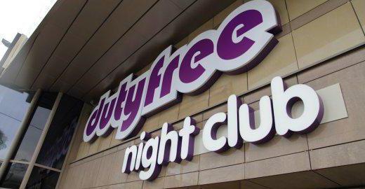 Самые популярные в Екатеринбурге ночные клубы