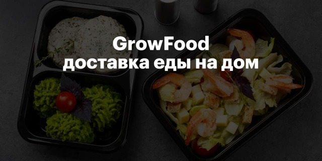 Самые качественные сервисы доставки еды в Казани в 2020 году