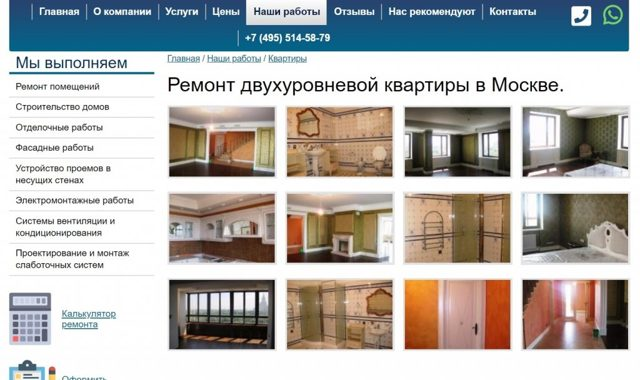 Ремонт квартир в Новосибирске: как выбрать фирму, список компаний