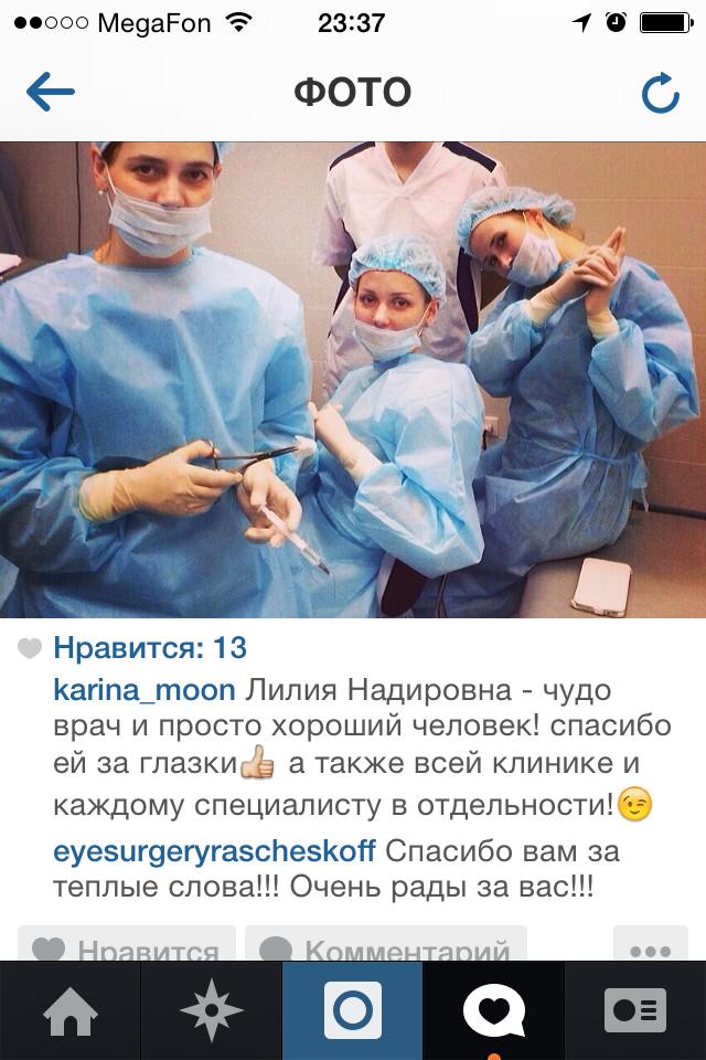 Рейтинг лучших офтальмологических клиник Казани 2020