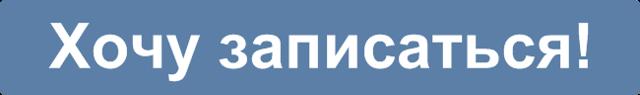 Школы и курсы визажа в Казани: какую лучше выбрать?