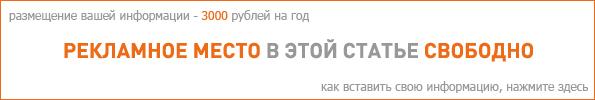 Рейтинг лучших роддомов Красноярска – как выбрать и что брать в роддом