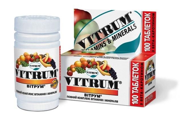Рейтинг лучших комплексных витамин в 2020 году