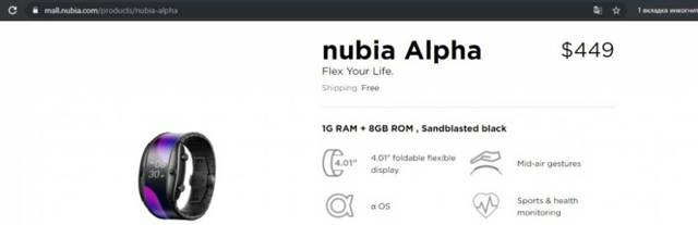 Ультрасовременные смарт часы zte nubia alpha. Обзор новинки с детальным анализом достоинств и недостатков.