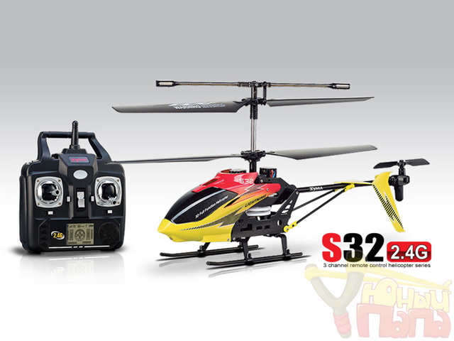 Хобби - вертолёты: от детских до серьёзных радиоуправляемых моделей