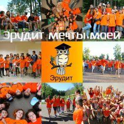 Рейтинг лучших лагерей в Республике Татарстан
