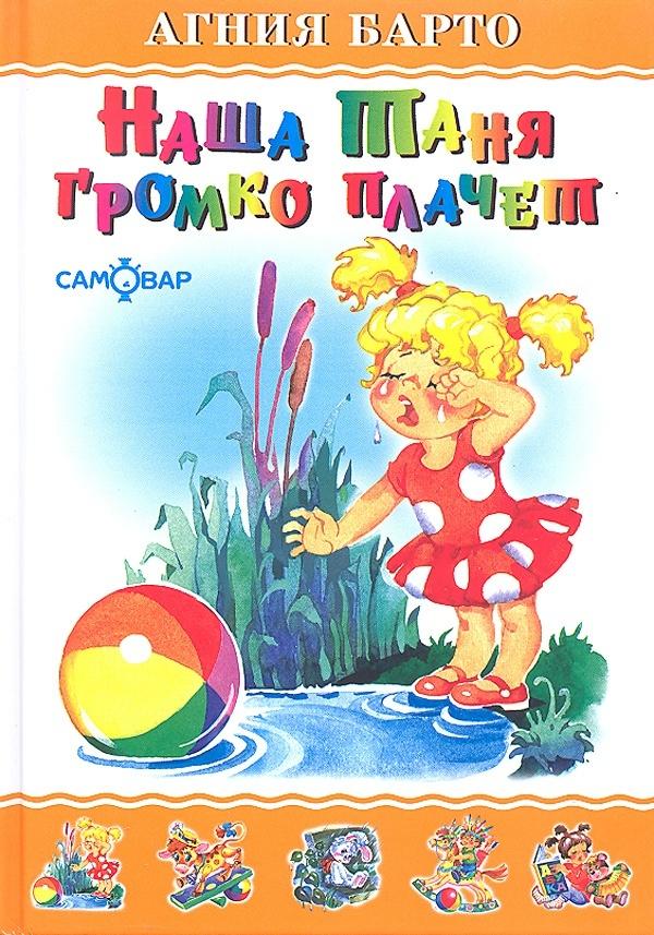 Рейтинг лучших развивающих книг для детей до 1 года