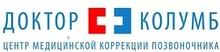 Рейтинг лучших психиатрических клиник Новосибирска на 2020 год