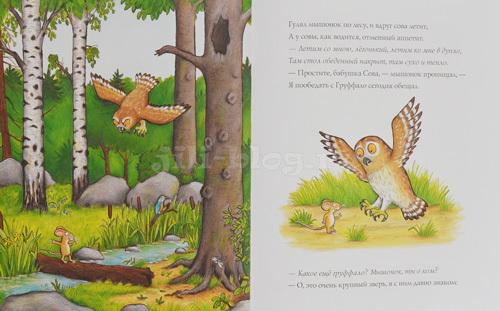 Самые качественные книги для чтения детям 2-3 лет