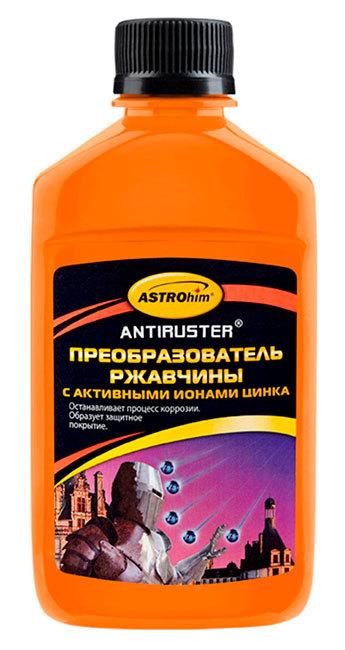 Самые популярные и качественные препараты для нейтрализации ржавчины