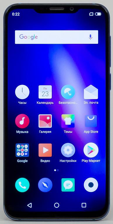 Смартфон meizu x8 - характеристики