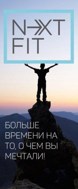 Рейтинг лучших фитнес клубов в Волгограде в 2020 году. ТОП-9 организаций с хорошими условиями