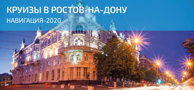 Рейтинг лучших нотариусов Ростова-на-Дону в 2020 году
