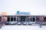 Список популярных торговых центров в Екатеринбурге на 2020 год