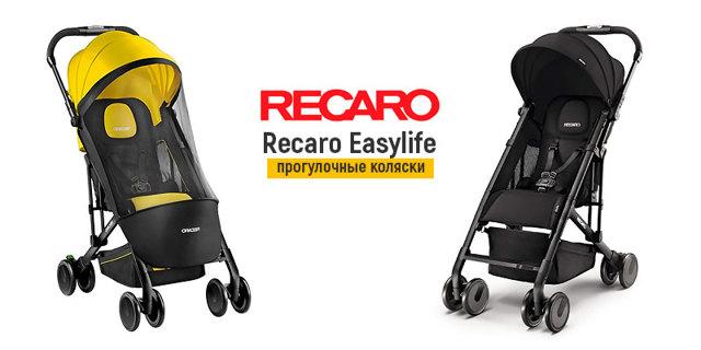 Топ-рейтинг прогулочных колясок для зимы и лета.