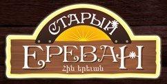Рейтинг лучших вегетарианских заведений Челябинска в 2020 году
