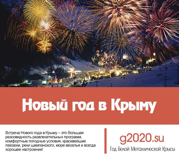 Обзор фотостудий Крыма в 2020 году