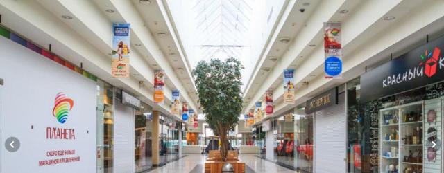 Рейтинг лучших торговых центров Новосибирска в 2020 году. Обзор достоинств и недостатков
