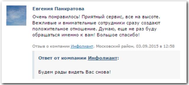 Рейтинг лучших квестов в Екатеринбурге - 2020
