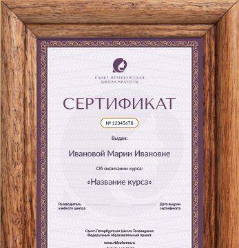 Рейтинг лучших школ и курсов визажа в Красноярске с достоинствами и недостатками