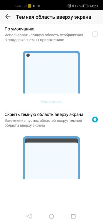 Смартфон  huawei honor note 10 - достоинства и недостатки. Технические характеристики смартфона honor note 10, плюсы и минусы.