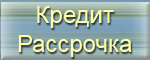 Рейтинг бюджетных гостиниц и отелей в Омске на 2020 год