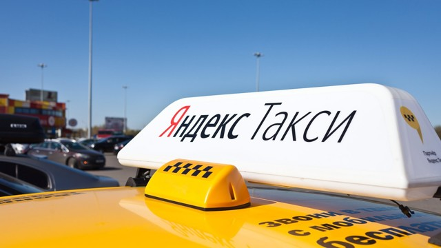 Рейтинг лучших служб такси Санкт-Петербурга с контактными данными, тарифами, ценами