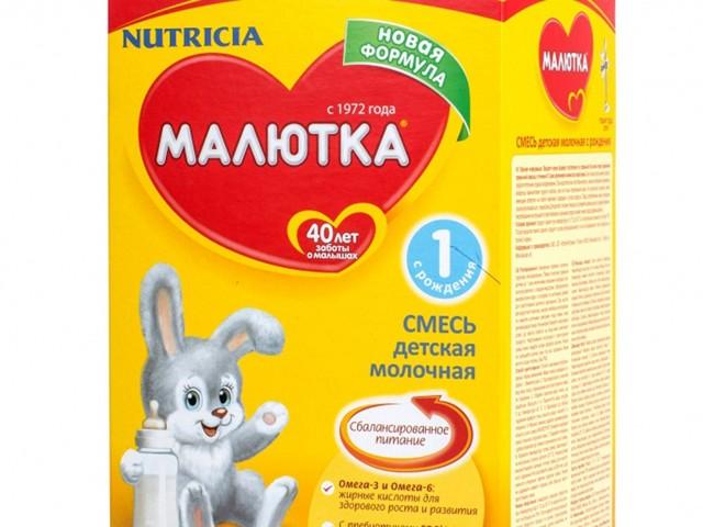 Рейтинг лучших молочных смесей для новорожденных. Подбор необходимого питания для ребенка.