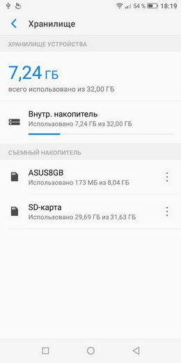 Смартфон tp-link neffos x9 характеристики, плюсы и минусы