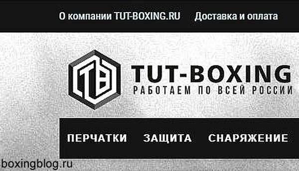 Рейтинг лучших боксерских груш и мешков 2020