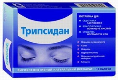 Рейтинг лучших снотворных препаратов без рецепта