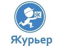 Список лучших служб доставки продуктов и товаров в Перми в 2020 году