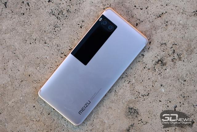 Смартфоны meizu pro7 и pro7 plus