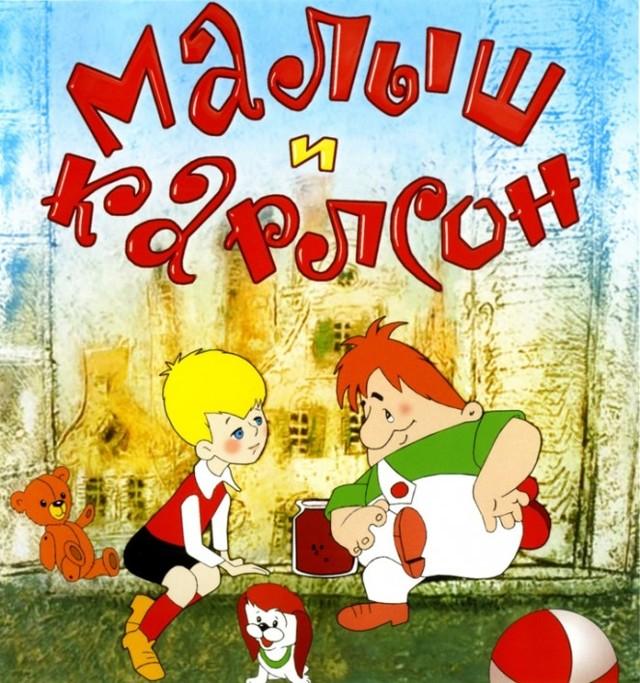 Рейтинг лучших книг для детей 6-7 лет, классические произведения